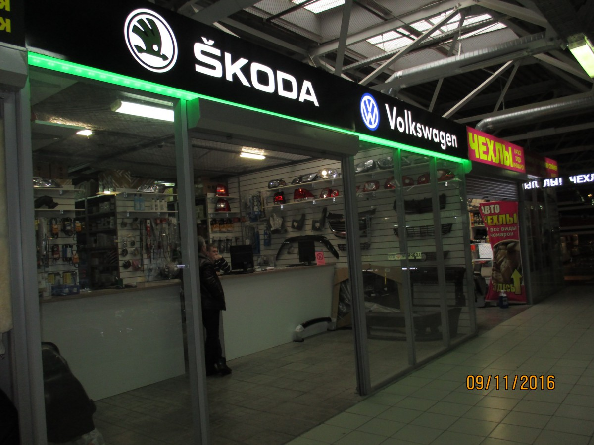2969_ooo-logistik-motors---skodavolks.jpg